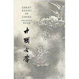 Great Books of China by Frances Wood