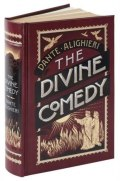 The Divine Comedy (Barnes & Noble Collectible Classics: Omnibus Edition) by Dante Alighieri